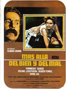 cine-mas