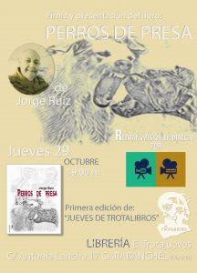 ACTIVIDADES en la librería El Trotajueves